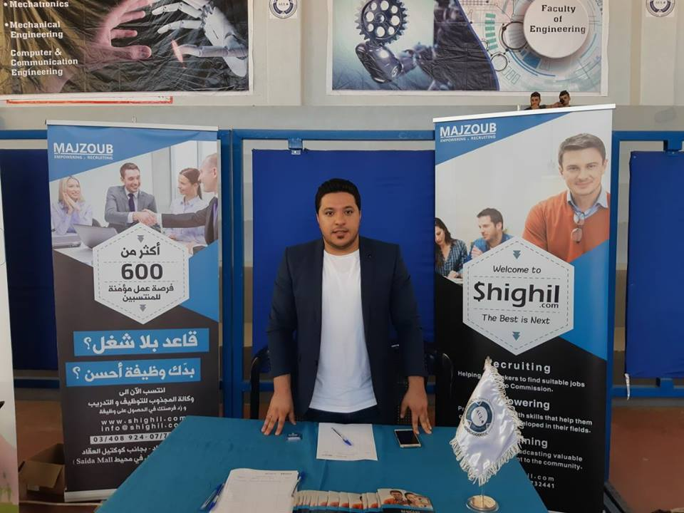 Shighil.com in AUL University